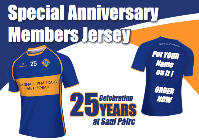 Special Anniversary Members jersey